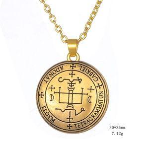 Jewelry - Archangel Gabriel Sigil Seal Solomon Necklace